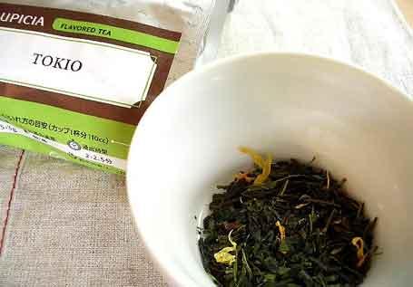 tea-toner-1
